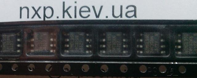 24C32AN-10SI 2.7 smd оригинал микросхема памяти купить. Оболонь Киев Харьков Львов Одесса Днепр Запорожье Полтава Сумы Луцк