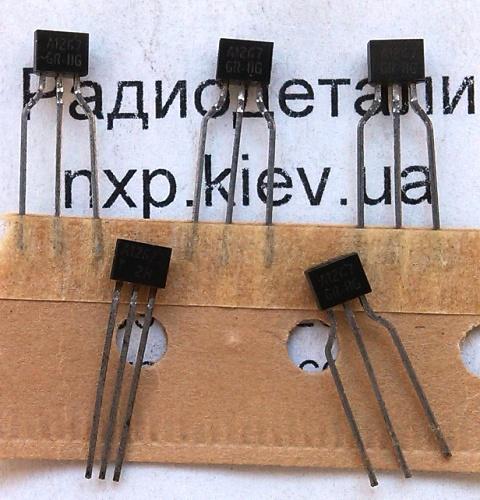 2SA1267 оригинал транзистор биполярный купить. Оболонь Киев Харьков Львов Одесса Днепр Запорожье Полтава Сумы Луцк