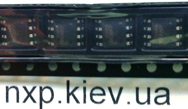 OB5269CP оригинал микросхема шим-контроллер купить. Оболонь Киев Харьков Львов Одесса Днепр Запорожье Полтава Сумы Луцк