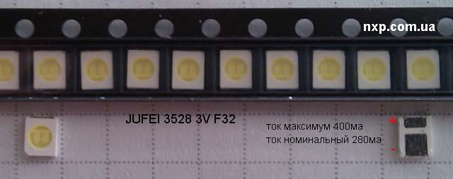 LED JUFEI 3528 3V 400ma F32 LED для телевизора купить. Оболонь Киев Харьков Львов Одесса Днепр Запорожье Полтава Сумы Луцк