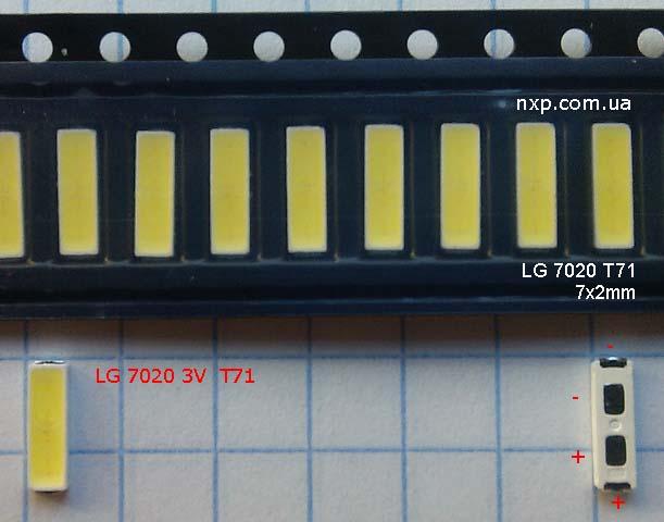 LED LG 7020 3V 160ma T71 LED для телевизора купить. Оболонь Киев Харьков Львов Одесса Днепр Запорожье Полтава Сумы Луцк