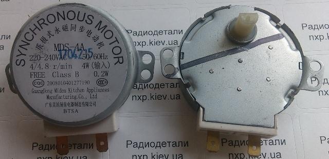 Двигатель для микроволновки MDS-4A мотор купить. Оболонь Киев Харьков Львов Одесса Днепр Запорожье Полтава Сумы Луцк